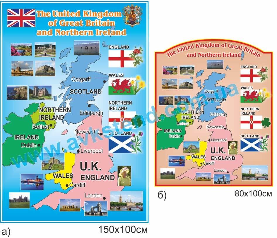 Стенди для кабінету англійської мови, кабінет англійської мови, стенди для шкільних кабінетів, Стенды для кабинета английского языка, кабинет английского языка, стенды для школьных кабинетов, карта Великобританії, карта Великобритании
