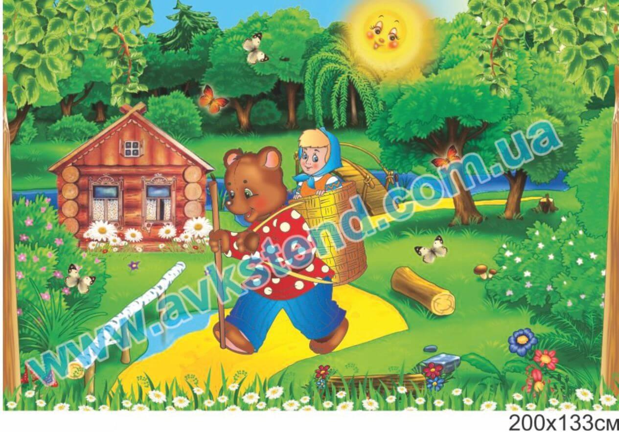 банер для оформлення садочка, банер для оформления садика, банер для оформлення ДНЗ, банер для оформления ДУЗ, маша и медведь, маша і ведмідь