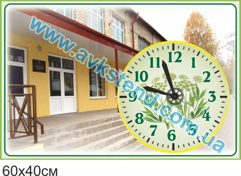 стенд годинник, стенд часы, стенд з годинником, стенд с часами