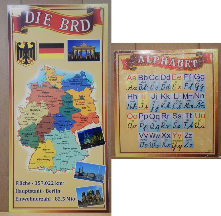 німеччина, алфавіт