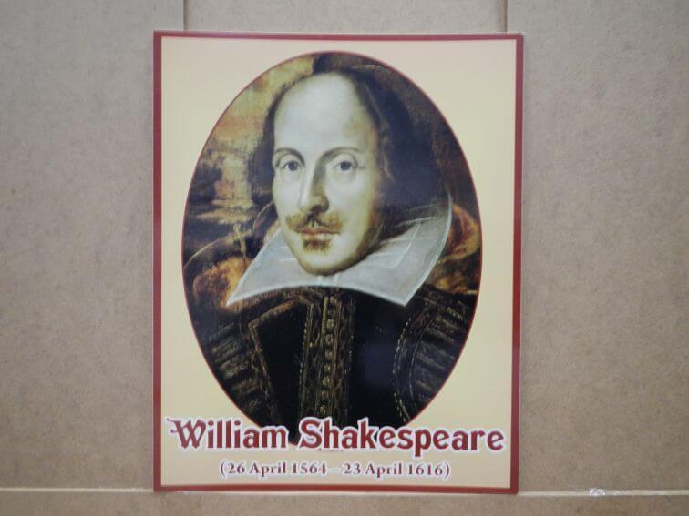 Портрет Шекспіра