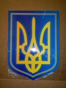 тризуб, герб