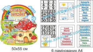 щоденні новини, пора року, число, день тижня, місяць, погода, природа, ежедневные новости, время года, число, день недели, месяц, погода, природа, куточок природи, календар погоди, стенд, стенд для садочка, уголок природы, календарь погоды, стенд, стенд для сада, Україна, Украина,