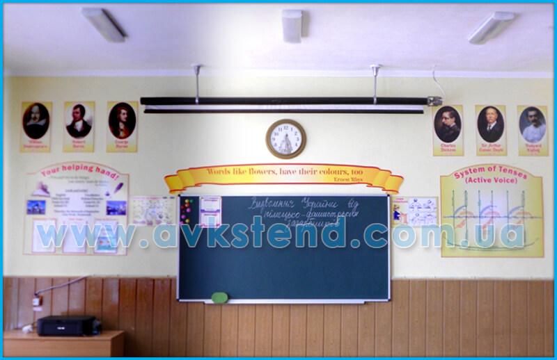 фото стенди школа