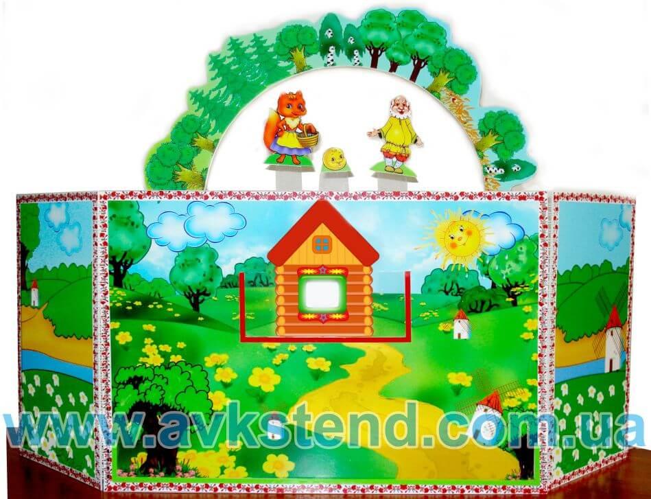 103001, настольный кукольный театр, настольный театр в детский сад, детский кукольный театр, настільний кукольний театр в дитячий садок, ширма для кукольного театра
