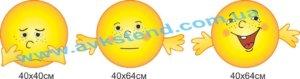 смайл, смайлик, смайлики, настрій, стенди настрою, наш настрій, радість, щастя, сум, смуток, серйозний; смайл, смайлик, смайлики, настроение, стенды настроения, наше настроение, радость, счастье, печаль, грусть, серьезный, smile, уголок настроения, куточок настрою, стенди для початкової школи замовити, стенди для школы, стенди для молодшої школи купити, стенды для начальной школы заказать, стенды для школы, стенды для младшей школы купить, Україна, Украина, Науково-педагогічний проект Інтелект України, нова програма початкової школи, Научно-педагогический проект Интеллект Украины, новая программа начальной школы, нова українська школа, НУШ, новая украинская школа, стенди для нової школи, посібники для нової школи, друк для нової школи, стенды для новой школы, пособия для новой школы, печать для новой школы, матеріали для нової української школи, материалы для новой украинской школы, фотообои, обои, оформление класса, кабинета, обої шпалери, фотошпалери, оформлення класу, кабінету, природничо-інформаційний центр, естественно-информационный центр,