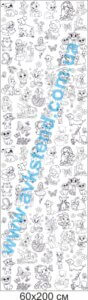 рулонна розмальовка, дитина вдома, що робити на карантині, карантин, залишайся вдома, розмальовка для дітей; рулонная раскраска, ребенок дома, что делать на карантине, карантин, оставайся дома, раскраска для детей;