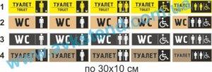 таблички для школи купити, таблички на двері замовити, таблички для ЗНЗ, таблички для школы купить, таблички на двери заказать, таблички для ОУЗ, таблички для школьного кабинета, таблички для шкільного кабінету, шкільних кабінетів, таблички для класу, таблички для класса, Україна, Украина,  таблички у туалет, у вбиральню, для туалету, WC, жіночий туалет, чоловічий туалет, туалет для людей на візках, туалет інклюзія, таблички в туалет, для туалета, женский туалет, мужской туалет, туалет для людей на колясках, туалет инклюзия,  Таблички, табличка, на дверь, на кабинет, на двері, на кабінет, Комплект табличок для органів місцевого самоврядування, сільрада, сільська рада, Комплект табличек для органов местного самоуправления, сельсовет, сельсовет, територіальна громада, Комплект табличок для сільських рад та територіальних громад, Комплект табличек для сельских советов и территориальных общин, Україна, купити, замовити, Украина, купить, заказать