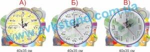 годинник для ДНЗ, ЗНЗ, ЗОШ, гімназії, ліцею, ВНЗ, школи, садочка, часы для ДОУ, СНО, СОШ, гимназии, лицея, вуза, школы, садика